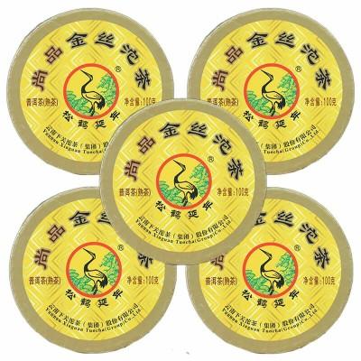 下关沱茶普洱茶2018年尚品金丝沱熟茶100克X5盒500克