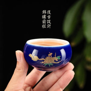 陶瓷茶杯主人杯功夫茶杯子品茗杯青花瓷复古茶碗(单杯)85毫升