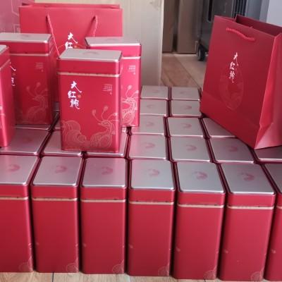 武夷山大红袍半斤装二合一1斤