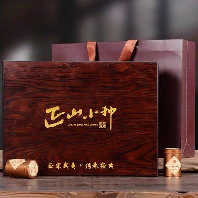 武夷山桐木关正山小种红茶高档礼盒装300g浓香型金骏眉红茶叶