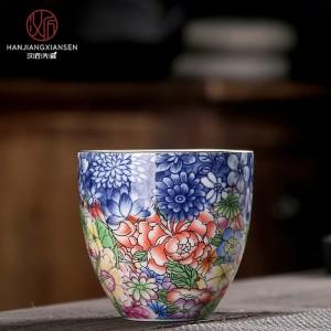 陶瓷茶杯茶具白瓷品茗杯陶瓷简约欧式功夫茶杯琳琅彩主人杯