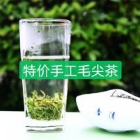 紫阳特价手工毛尖绿茶2020年新茶500g栗香味