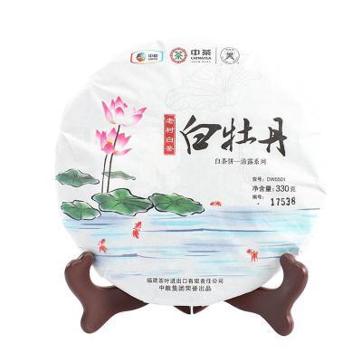 中粮中茶蝴蝶牌茶叶福鼎老树白茶白牡丹白茶饼DW5501白茶饼330g