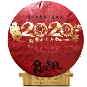 福鼎白茶高山白牡丹茶饼2012枣香老白茶350克