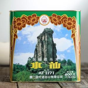 中茶海堤茶叶厦门茶厂AT1171水仙茶岩茶乌龙茶足火型 400克