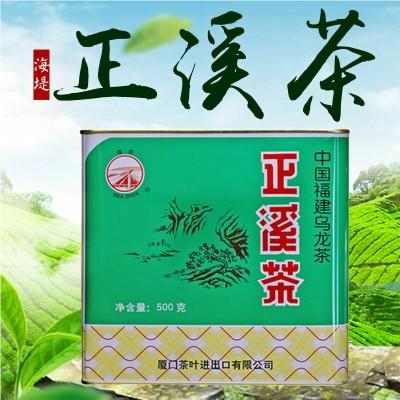 厦门海堤牌茶叶炭焙浓香型乌龙茶AT119中粮正溪茶500g罐装
