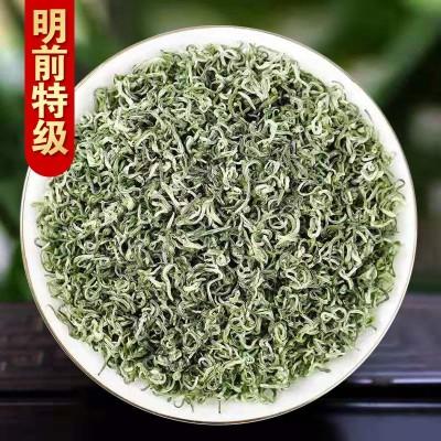 2021明前碧螺春 茶叶绿茶 特级嫩芽春茶 新茶醇香型250g罐装礼盒