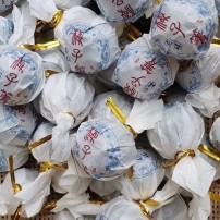 普洱茶2020年梅子箐普洱茶小龙珠500克梅香馥郁清甜凛冽余韵悠长