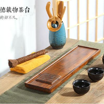 茶具干泡盘重竹托盘小号盘家用简易功夫茶具茶道配件雕刻茶盘