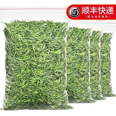 2020新茶明前雀舌浓香型湄贵州潭翠芽绿茶散装茶叶绿茶200g