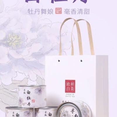 白牡丹小饼福鼎白茶春茶政和高山白牡丹茶叶100饼有四罐500g