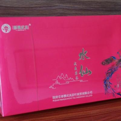 水仙—武夷岩茶