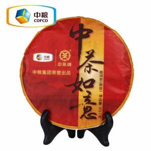中粮中茶品牌云南大叶种普洱茶如意七子饼熟茶叶新茶饼357g