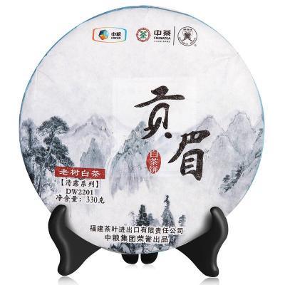 中茶品牌老树白茶贡眉白茶饼330g白茶饼