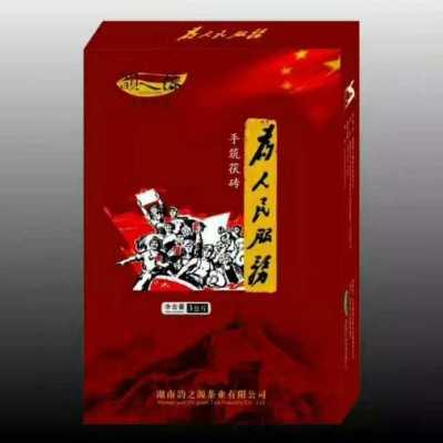 安化黑茶2012年出厂3公斤。