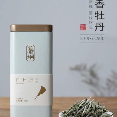 花香新茶|明前特级白牡丹王 福鼎白茶散茶 福建慕桐白茶叶60克