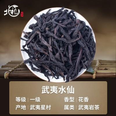 头春中火碳焙武夷山岩茶大红袍花香特级水仙乌龙茶红茶叶