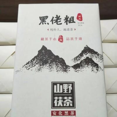 湖南安化黑茶伏砖茶500克