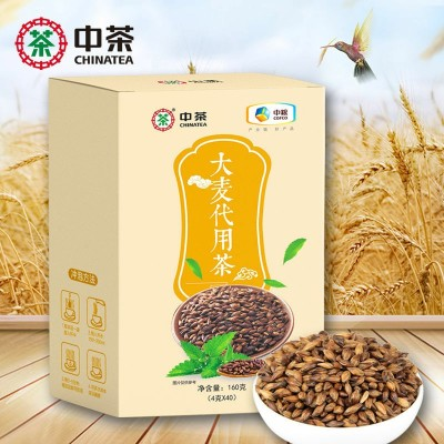 中茶大麦原味茶浓香型低温烘焙花草果茶40小包共160g
