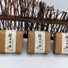 武夷山莲花峰香气锐利上扬茶汤红亮醇厚爽滑肉桂500g装包邮