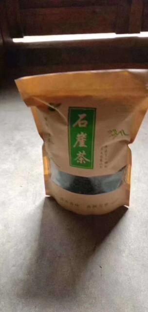 野生石崖茶