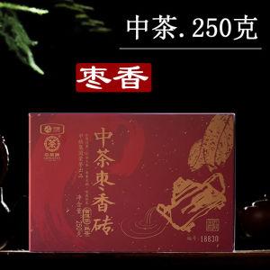 中茶牌枣香砖熟普云南普洱砖茶250克2018年