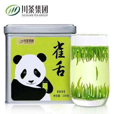 2020新茶川茶集团雀舌特级绿茶明前春茶毛尖茶叶高山云雾绿茶100g