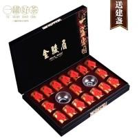 江夏超市  2020年小罐装蜜香型特级金骏眉红茶茶叶礼盒装 8克/罐