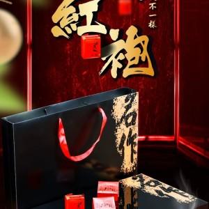 送礼 首选  新茶特级武夷山马头岩 肉桂大红袍茶叶高档礼盒装 包邮