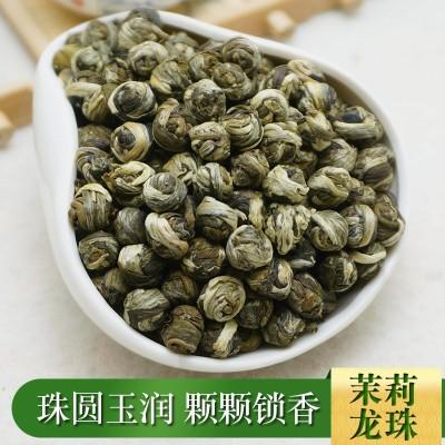 2020新茶茉莉龙珠500g装广西茉莉花茶批发多窨制厂家绿茶散装
