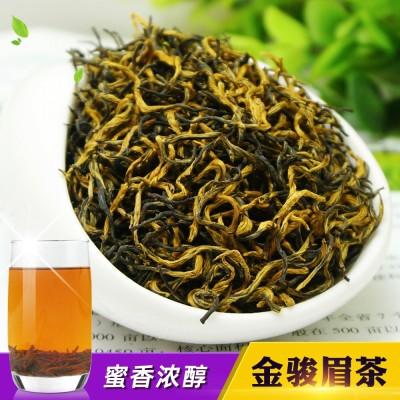 2020年新茶特级金骏眉红茶250克武夷山散装小种红茶含芽率高 礼盒