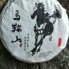 乔木普洱生茶整提 2017年马鞍山古树春茶200克生饼,1提5片1公斤