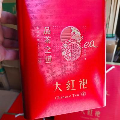 大红袍茶铁罐1斤礼盒套装炭焙大红袍茶叶武夷岩茶贡茶浓香型肉桂大红袍茶