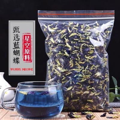 蓝蝴蝶蝶豆花茶250g散装装奶茶星空饮料泡水调色烘焙蝶豆花干花