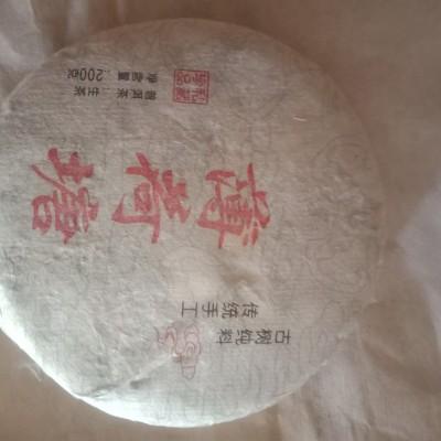 普洱生茶 饼茶 易武茶薄荷糖茶春石磨压制200g饼,私人珍藏品