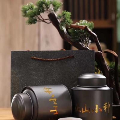 正山小种 黝黑分明茶底红润清晰茶水润撤红艳一斤两罐