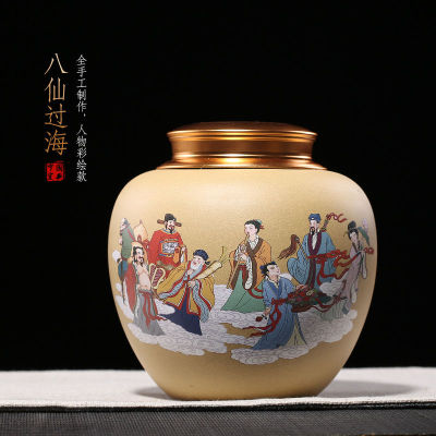 宜兴紫砂茶叶罐八仙过海原矿段泥手工茶叶罐彩绘八仙过海茶罐