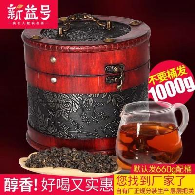 2019春 滇红茶 660g/桶 云南 凤庆 红碧螺 红茶 茶叶 散装