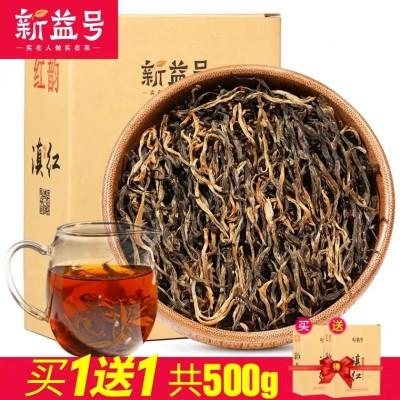 买1送1共500g2019春 滇红茶 云南凤庆 滇红 散装 红茶 茶叶