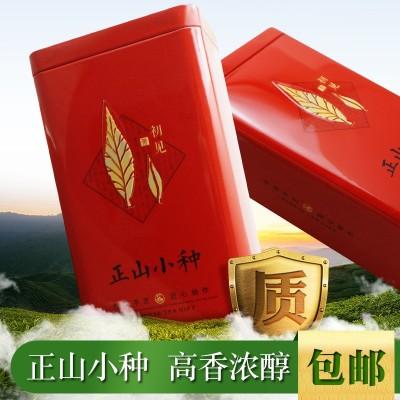 天王牌 正山小种 200g罐装春茶新茶武夷山小种红茶