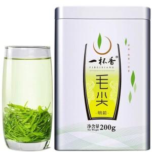 2020新茶明前毛尖200g礼盒信阳特产茶叶绿茶春茶散装浓香型