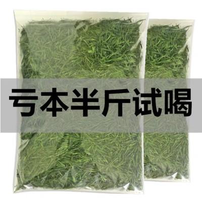 亏本试喝 安吉白茶雨前春茶2019年新茶250g散装大份量绿茶浓香型