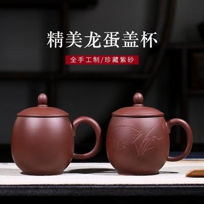 宜兴原矿紫砂杯全手工制作龙蛋盖杯幽香盖紫泥男女式家用茶具茶杯