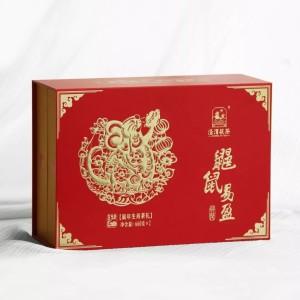 泾渭茯茶生肖鼠黑茶陕西特产泾渭茯茶咸阳金花伏茯砖茶鼹鼠易盈660g*2