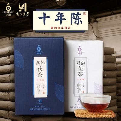 黑茶安化 正宗10年陈韵湖南安化黑茶金花茯砖茶茯茶248g