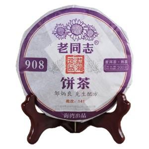 老同志普洱茶 2014年141批勐海珍品908熟茶饼茶 200克