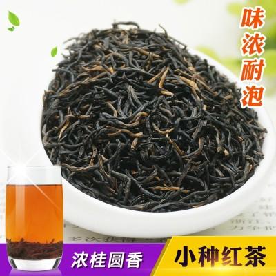 2021年新茶特级正山小种500克浓香桂圆香散装红茶批次武夷山桐木关