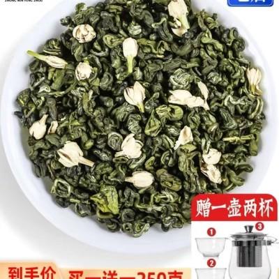 福建茉莉花茶叶浓香小龙珠散装花茶茶叶绿茶香碧螺250克
