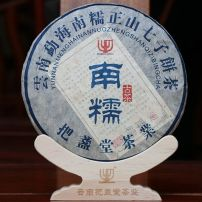 云南普洱茶 勐海七子饼茶 南糯山古树纯料 普洱生茶饼357克