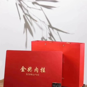 金奖肉桂 金边礼盒 高端品质 炭火炖工夫 活水煮山泉桂皮浓郁香500g
